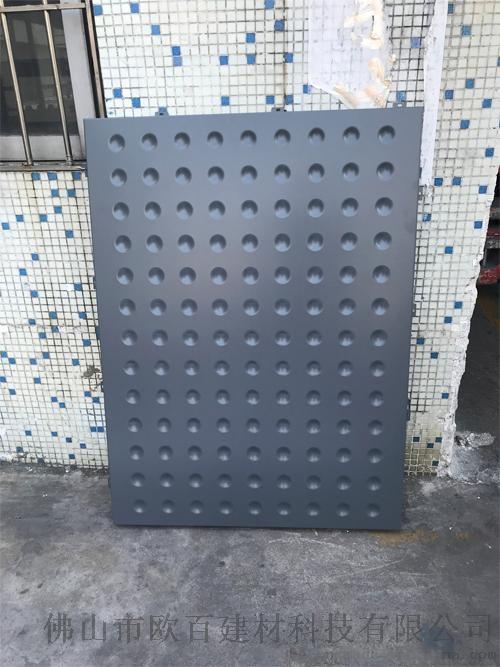 2.0厚造型铝单板 室内吊顶铝单板优质厂家816779915