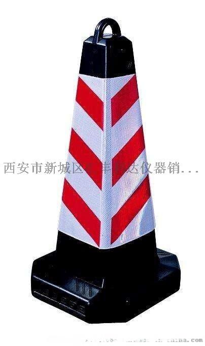 西安哪余有賣路錐13891913067764095592