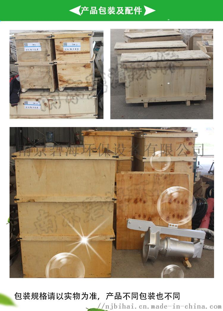 专业生产 JBJ-90078443735