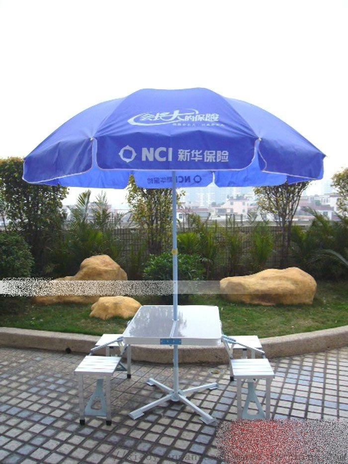 联体折叠桌椅及太阳伞.jpg