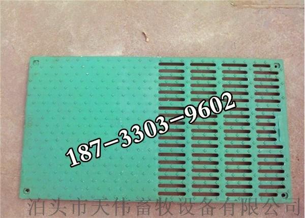 新型畜牧养殖使用育肥保育栏,复合小猪保育床58395175