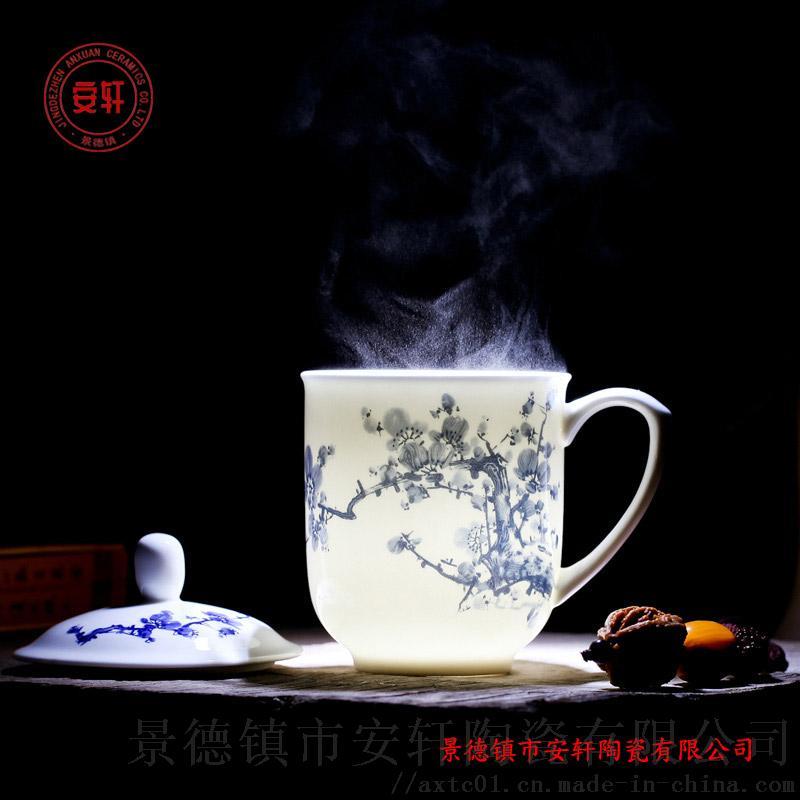 员工礼品定制茶杯6.jpg