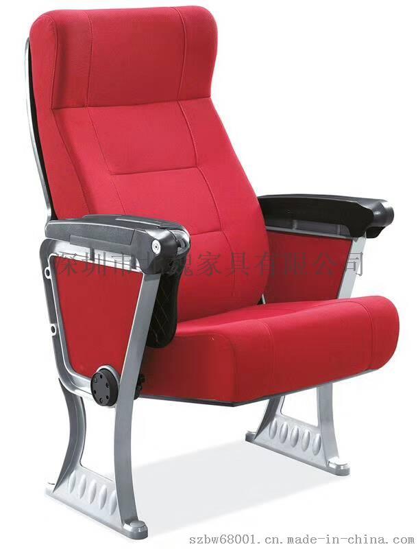 深圳礼堂椅|影院椅|剧院椅|礼堂椅厂家722561552