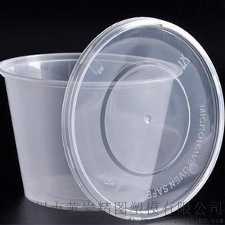 快餐盒 (2).jpg