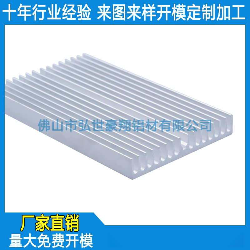 散热铝型材,电子散热器开模,灯饰铝制散热器厂家67415902