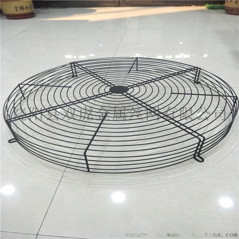 大型风机防护罩 风机保护罩 异型金属网罩65548172