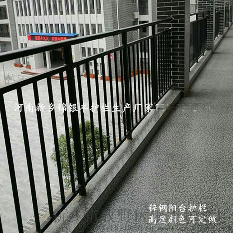 河南批发新型阳台护栏|弧形楼房阳台栏杆效果图53769802