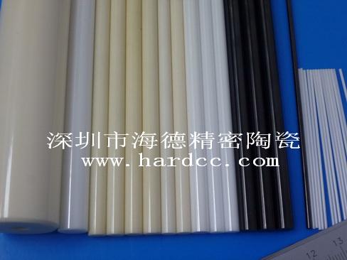 黑色氧化锆,黑色氧化铝陶瓷件,黑色氧化锆棒 搅拌棒56127025
