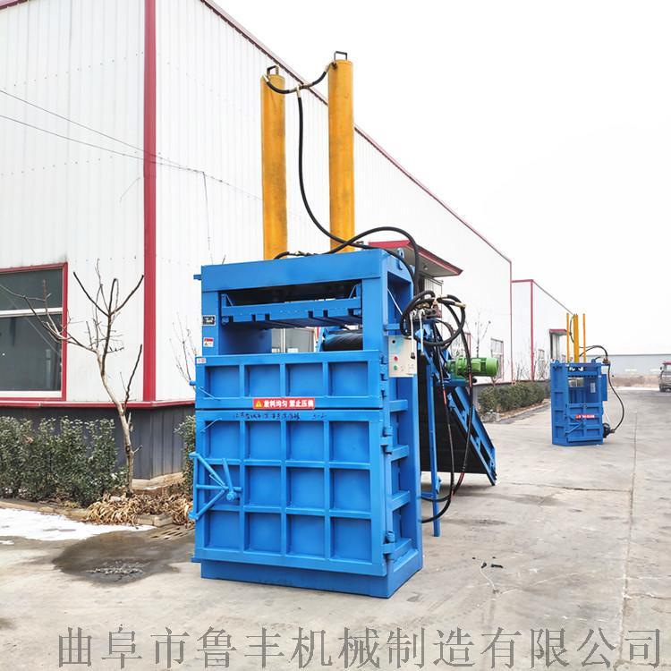 40吨液压打包机 (2).jpg