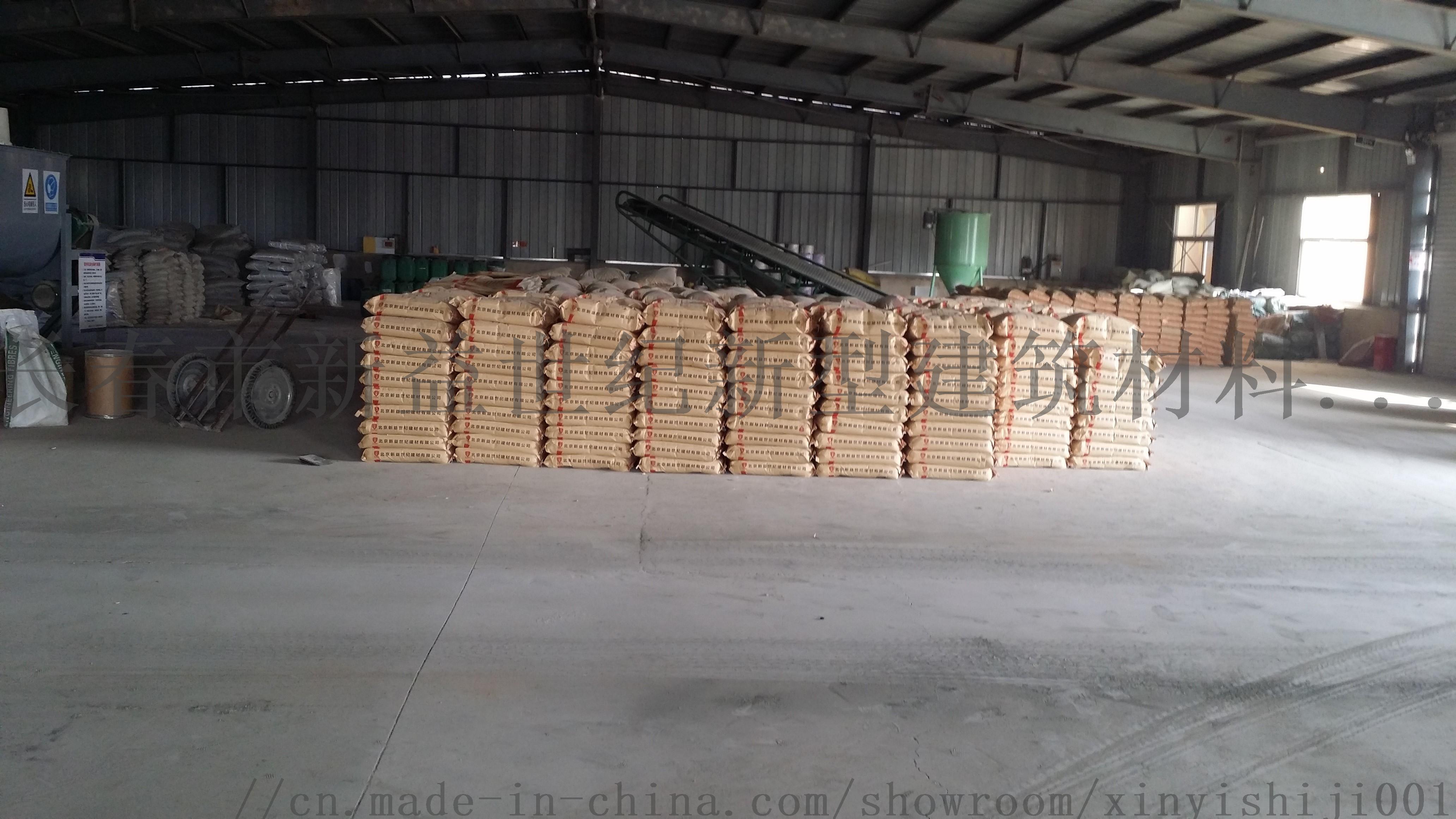 鞍山矿槽专用高强耐磨料厂家85914042
