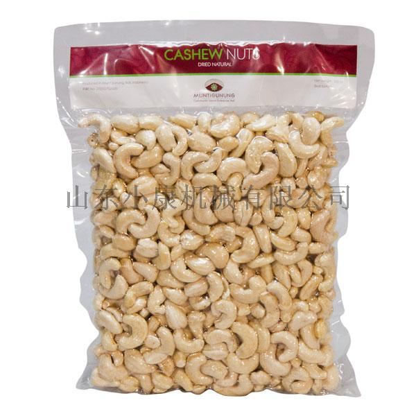 dried-raw-cashew-nut-vacuum-pack-500gr.jpg