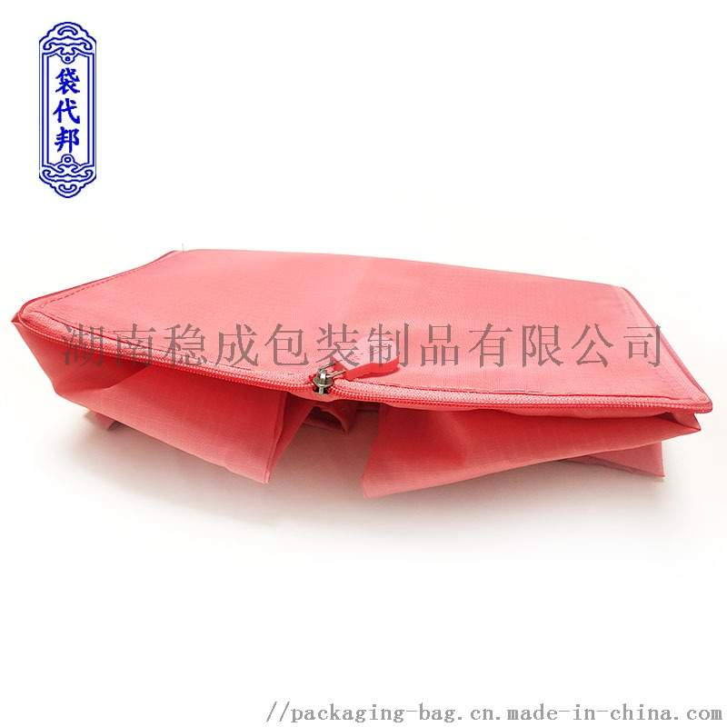 折叠式购物袋 环保广告宣传袋 LOGO防水袋 便携可折叠收纳袋定制 (9).jpg