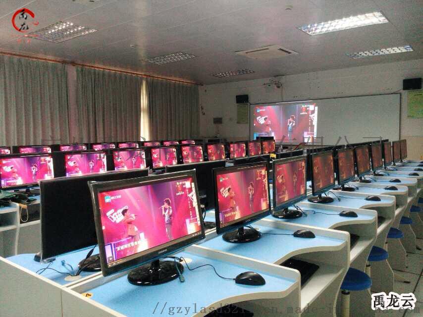 辦公云終端 電腦共享器 視頻共享器 云桌面系統799369785