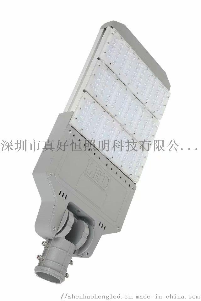 智慧路燈-LED調光模組路燈-高杆燈-飛利浦晶片92906435