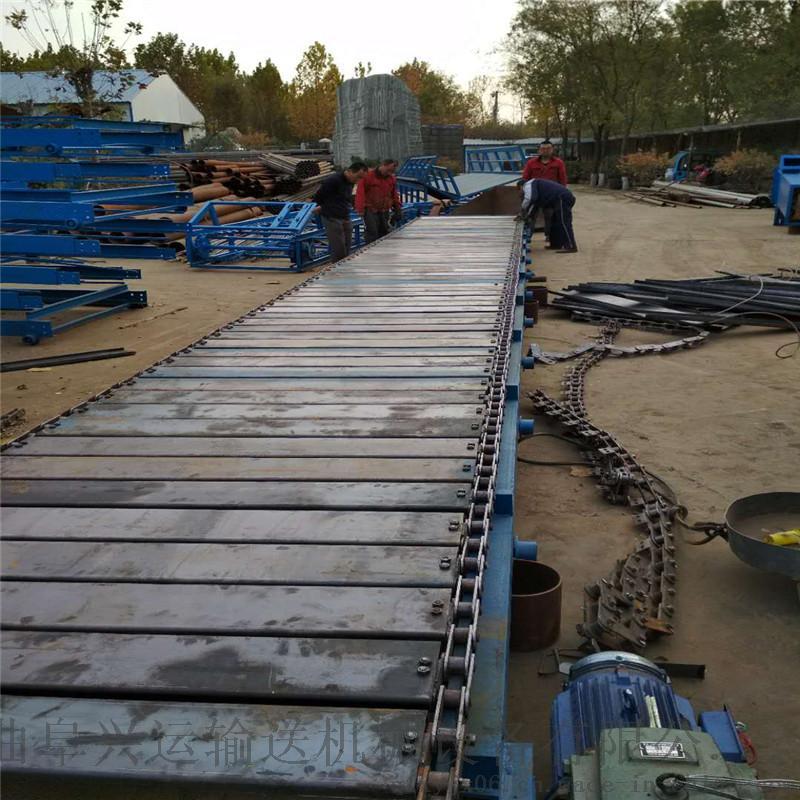 板链牵引金属板式输送机    链板式块料输送机732540892