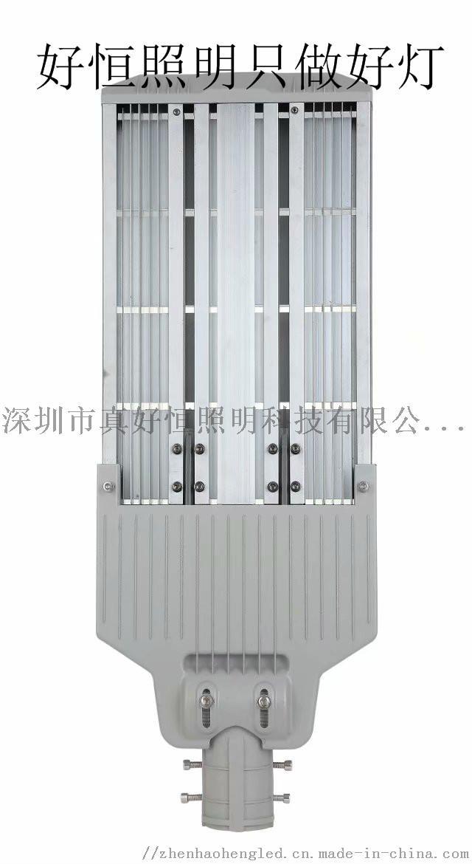 太陽能led路燈_led路燈價格_太陽能景觀燈791546295