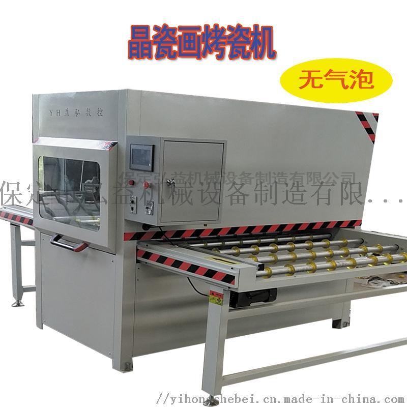往複式uv噴塗機 不規則產品噴塗光油 噴塗生產線98781632