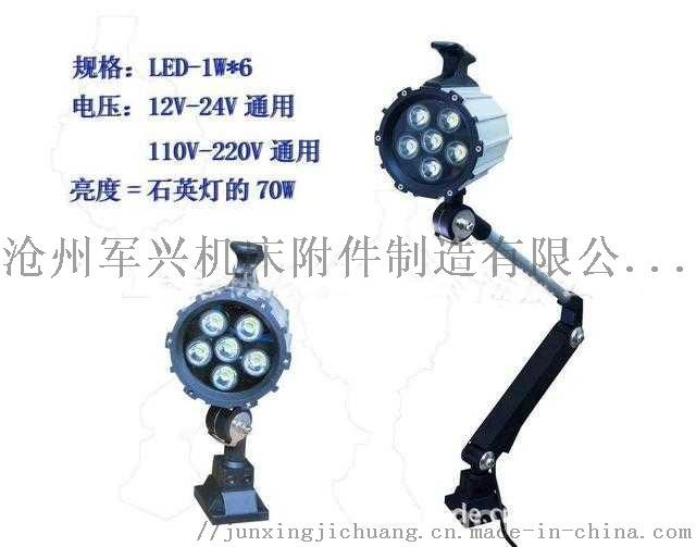 A1ED5751256F2A08771A922CC1A8756F.jpg