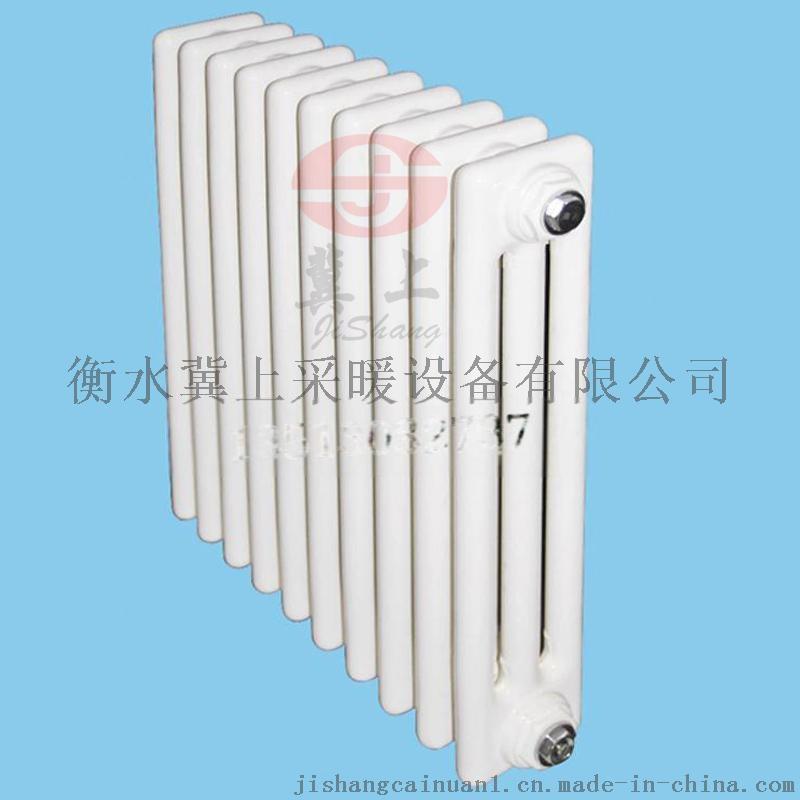 冀上鋼製三柱暖氣片 鋼三柱散熱器 工程暖氣片739492482