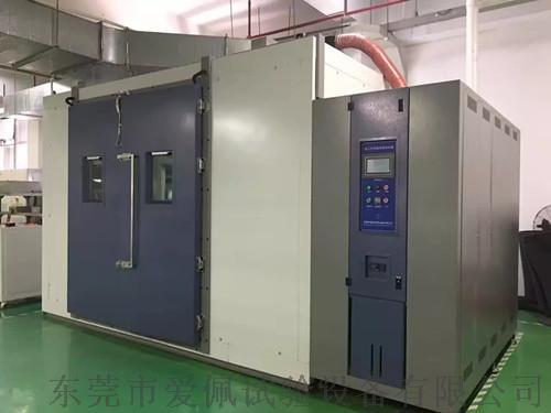 老化房加温设备,大型步入式房807329635