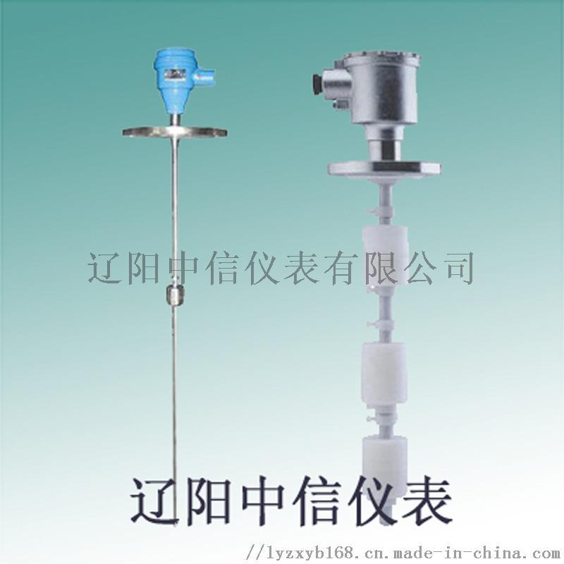 UQK-10 系列浮球液位开关.jpg