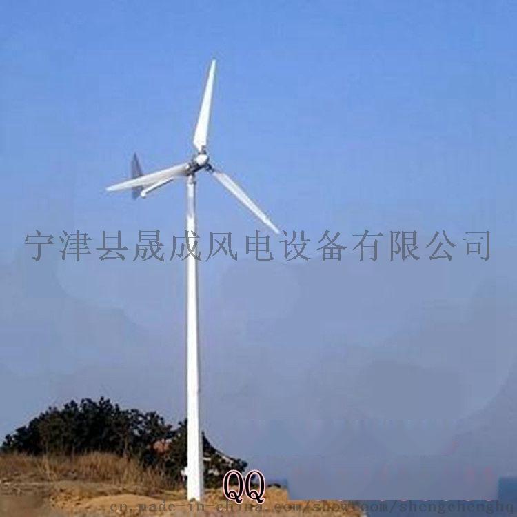内蒙新能源环保节能5千瓦中小型风力发电机32890602
