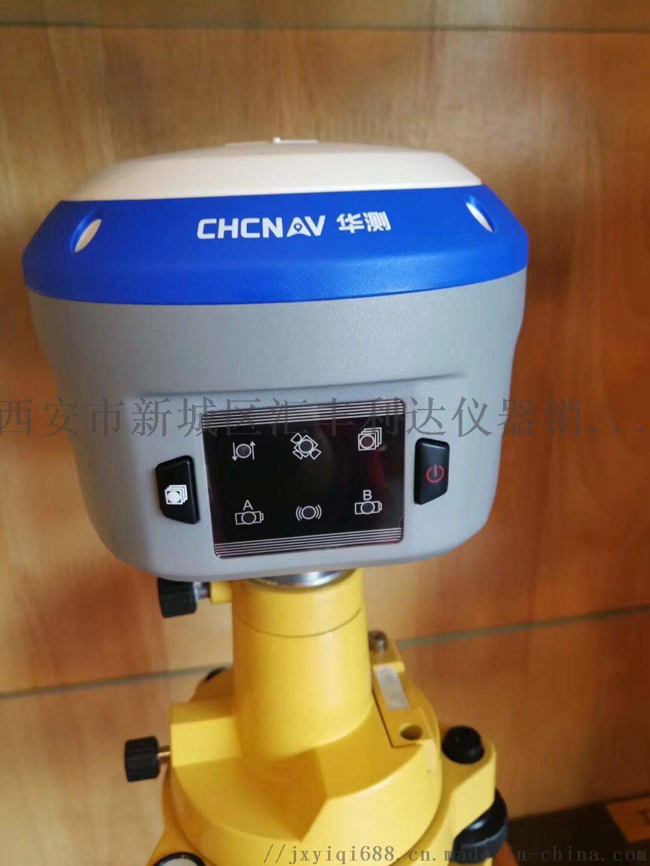 西安RTK测量系统,测量仪13772489292811718525