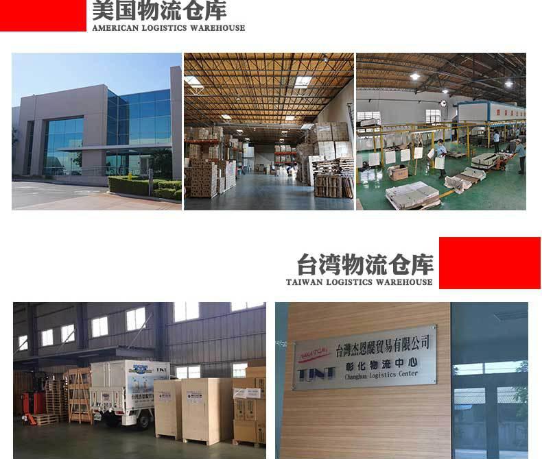 重慶輻射熱風機DQN-2G(12).jpg