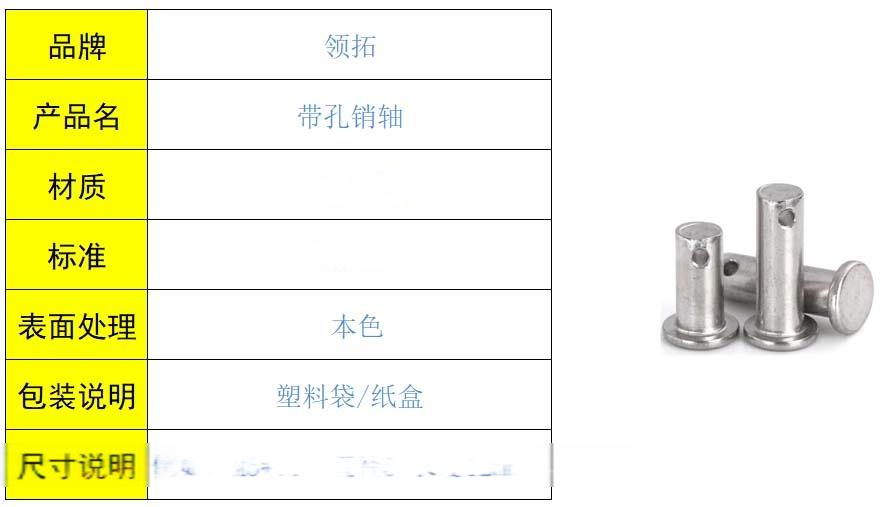 产品信息展示.jpg