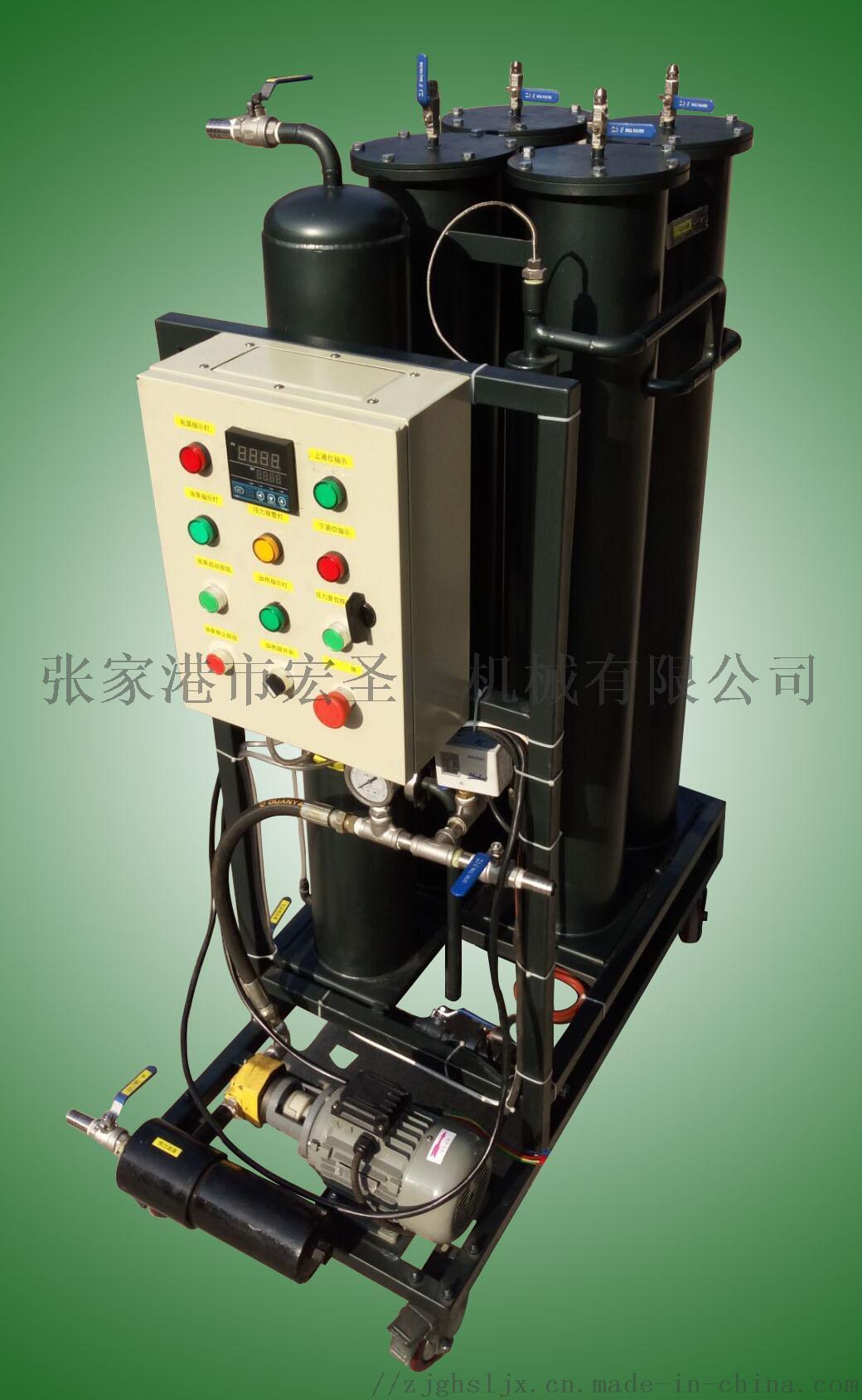 液压油滤油装置2..jpg