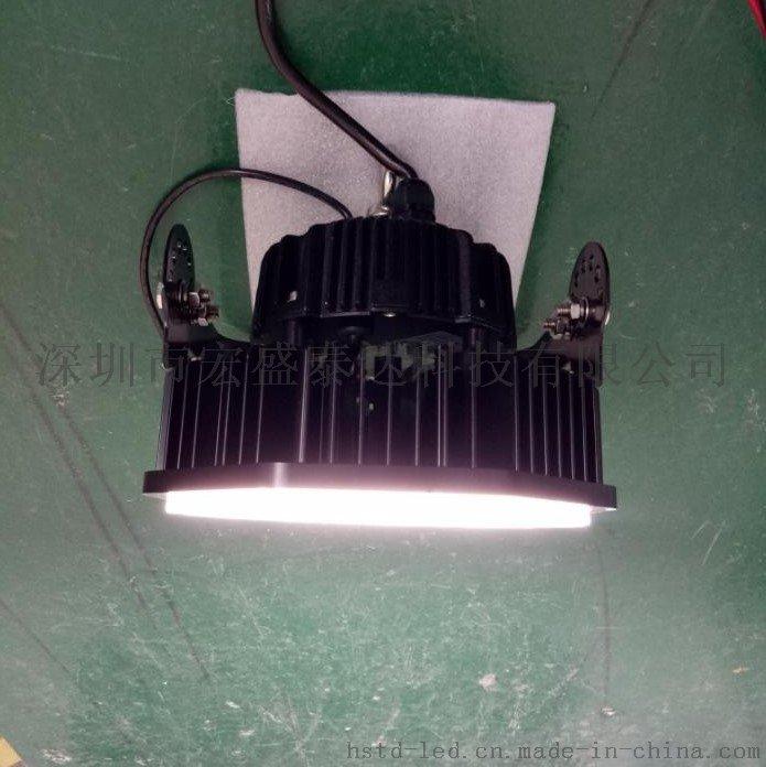 冷鍛UFO工礦燈LED工礦燈LED廠房燈150W776282785