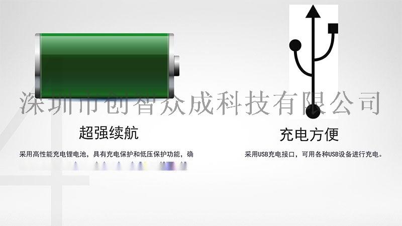 四合一气体检测仪电池.jpg