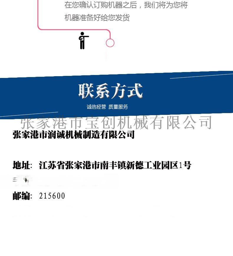 2345_image_file_copy_8