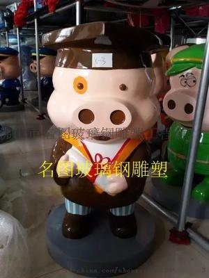 豬年吉祥物系列玻璃鋼卡通豬雕塑,大型玻璃鋼804515455