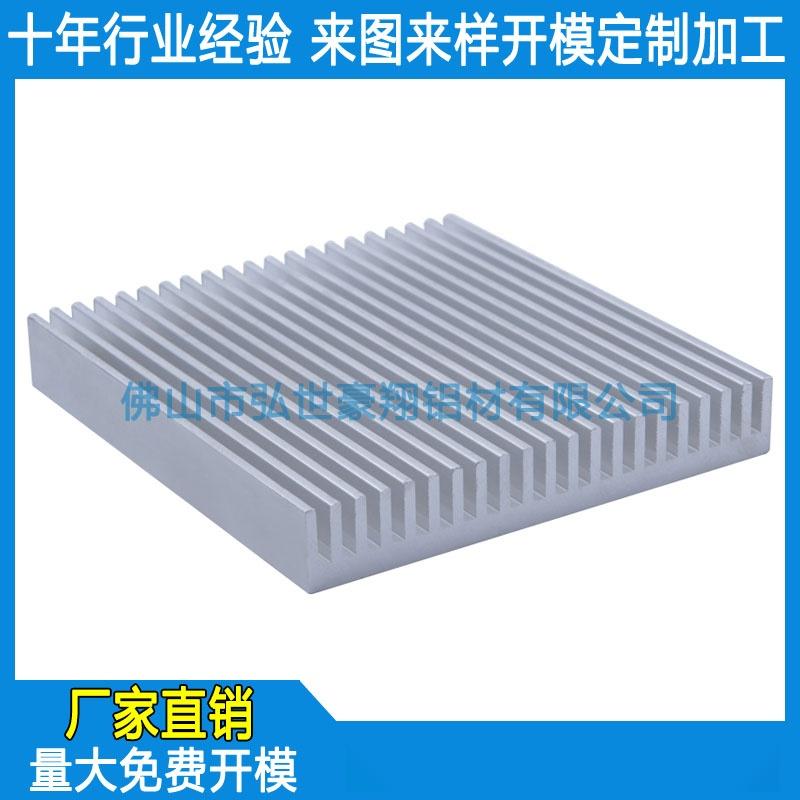 led散热器,灯饰散热铝型材开模,铝型材电子散热片67415722