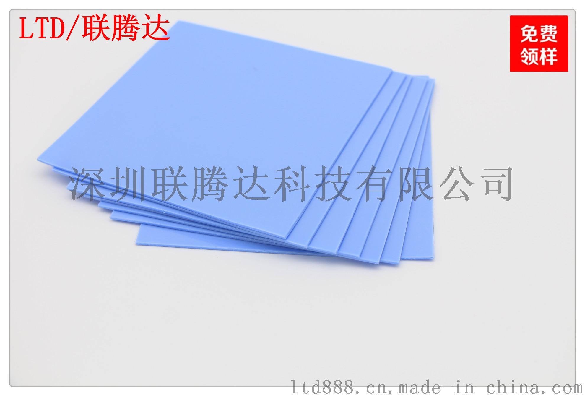 电器绝缘硅胶片 高导热硅胶片 新能源汽车硅胶片761937935