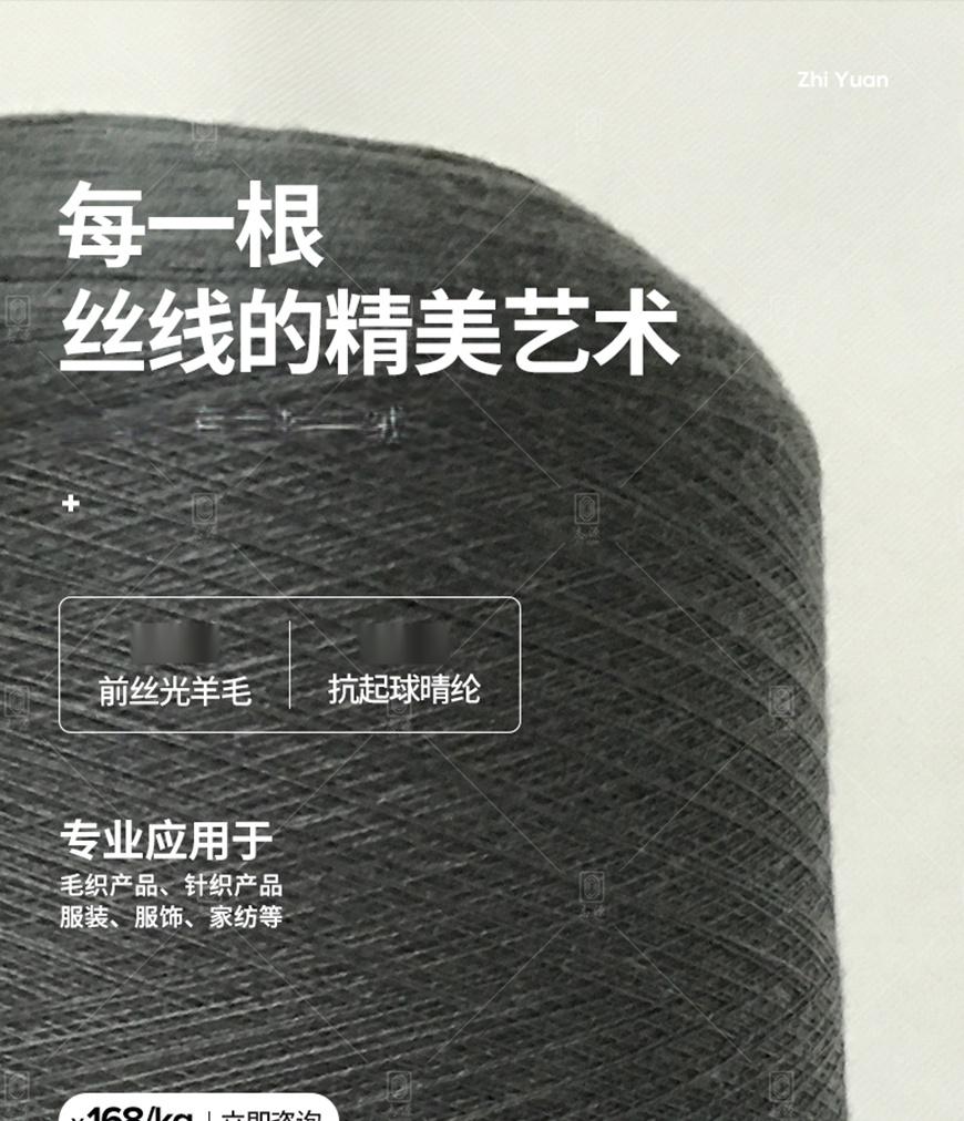 超细羊毛绒_01.jpg