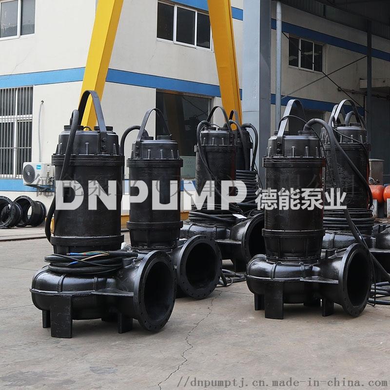 天津WQ-不锈钢排污泵厂家837079072