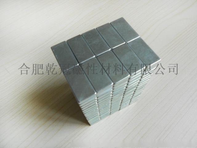 方形磁铁 磁铁长条   力磁铁 稀土永磁106293305