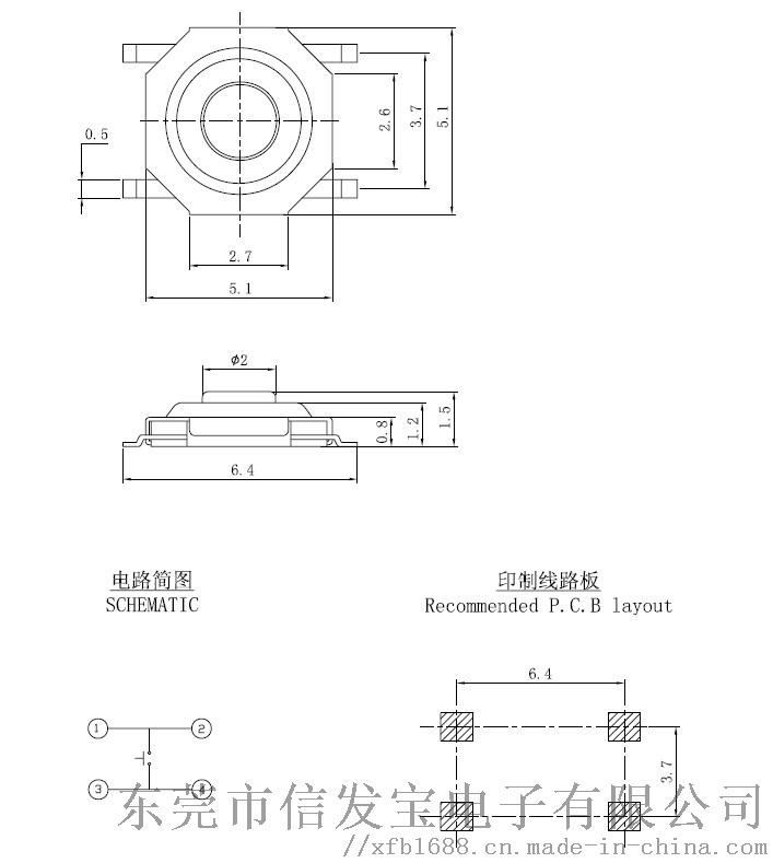 4X4X1.5防水轻触开关1.jpg