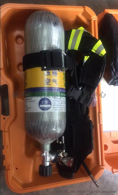 西安6.8升正压式空气呼吸器13572886989871272785