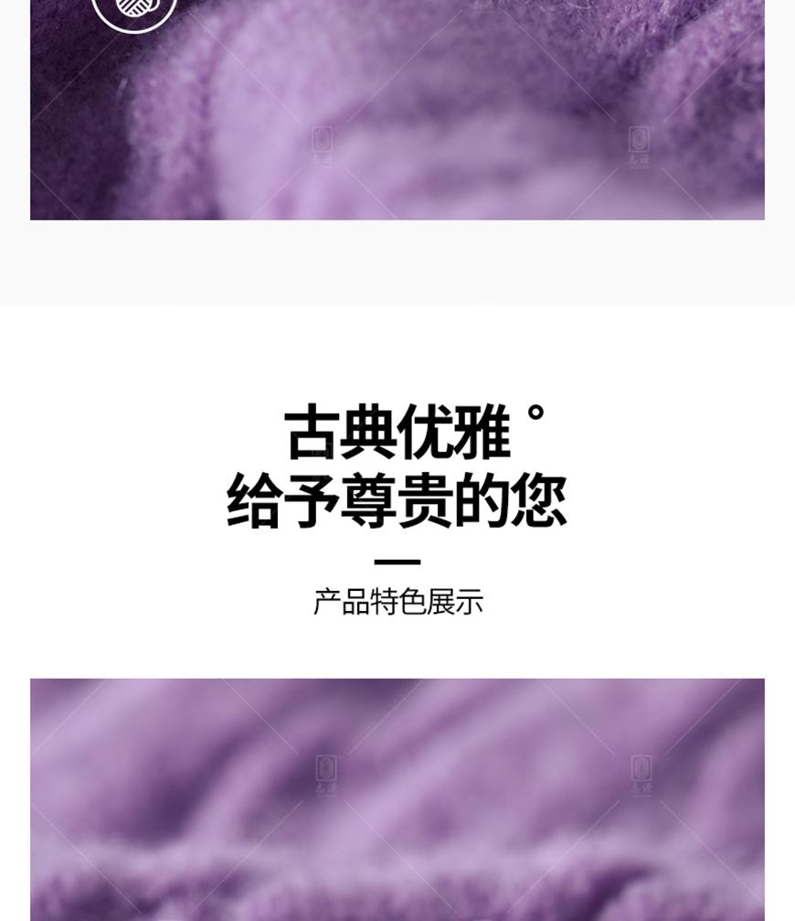 超柔弹力马海毛1_08.jpg