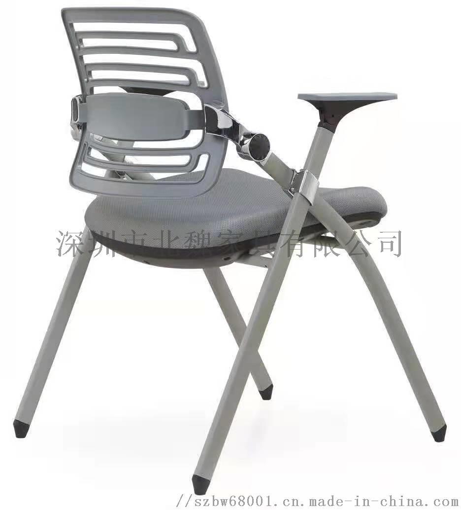 培训班折叠桌椅-员工折叠培训桌椅-可移动培训桌椅123205835