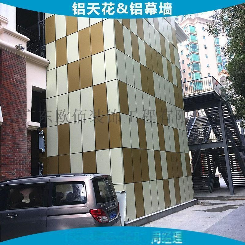 佛山外墙造型铝单板厂家 定制造型氟碳铝单板101553995