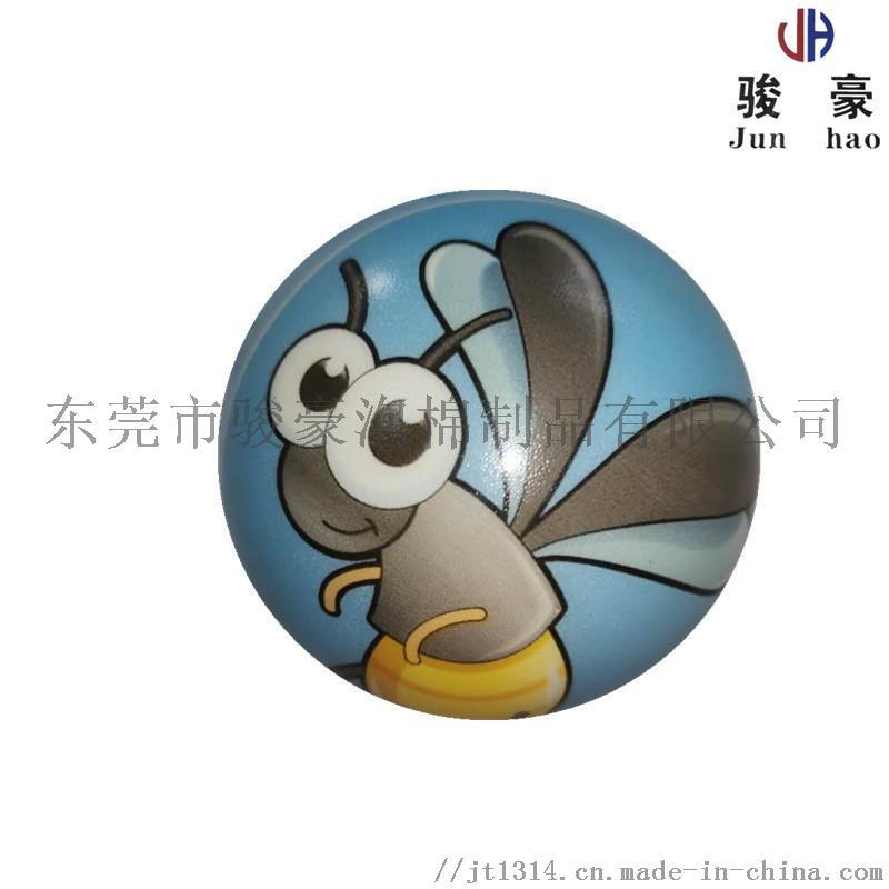 微信图片_2020051308110546.jpg
