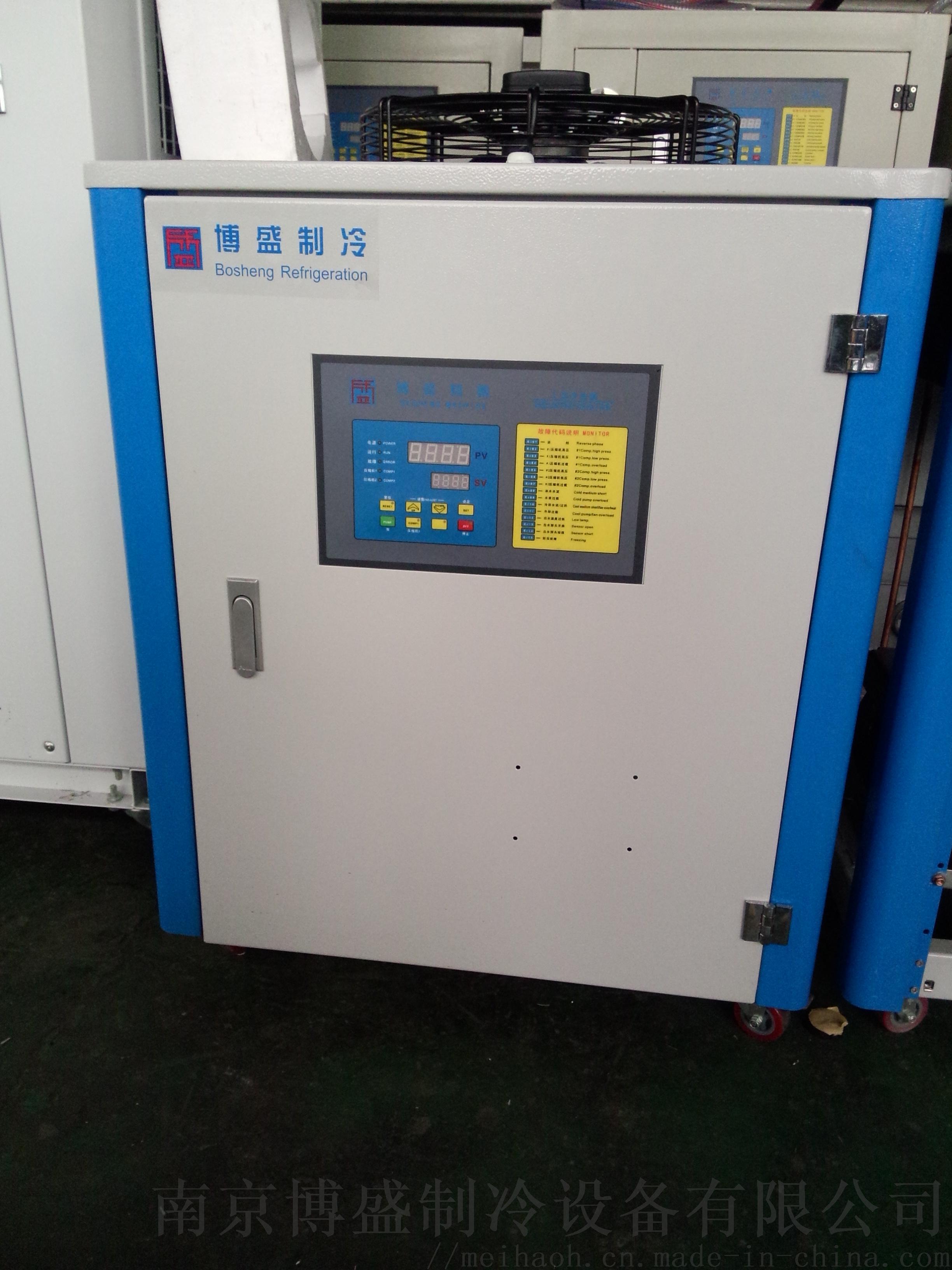线缆专用冷水机  无锡冷水机厂家836040915