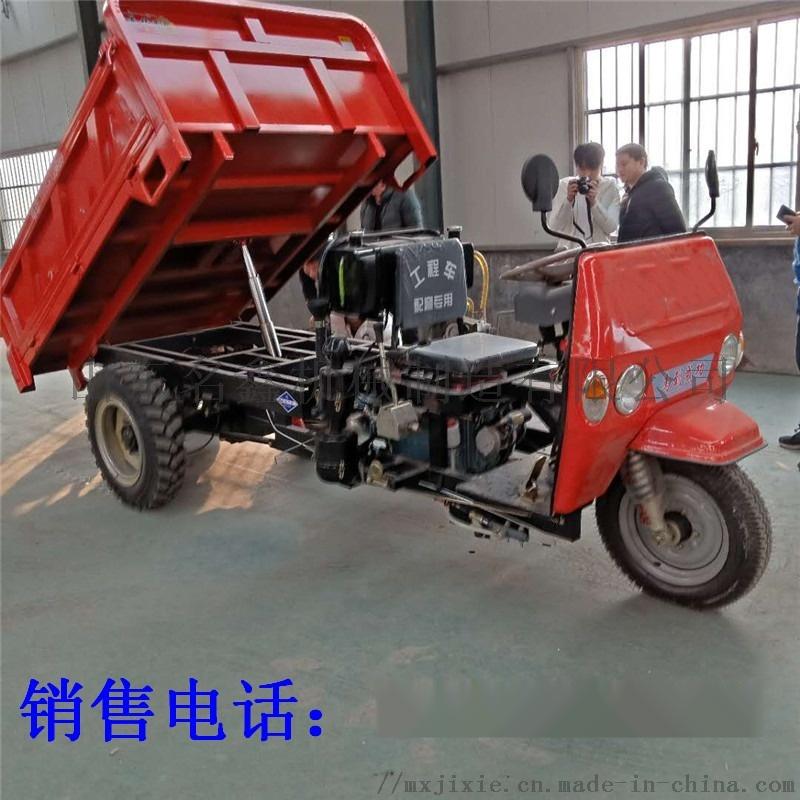 建筑工地柴油三轮车 小型自卸三轮手动液压翻斗车827272032