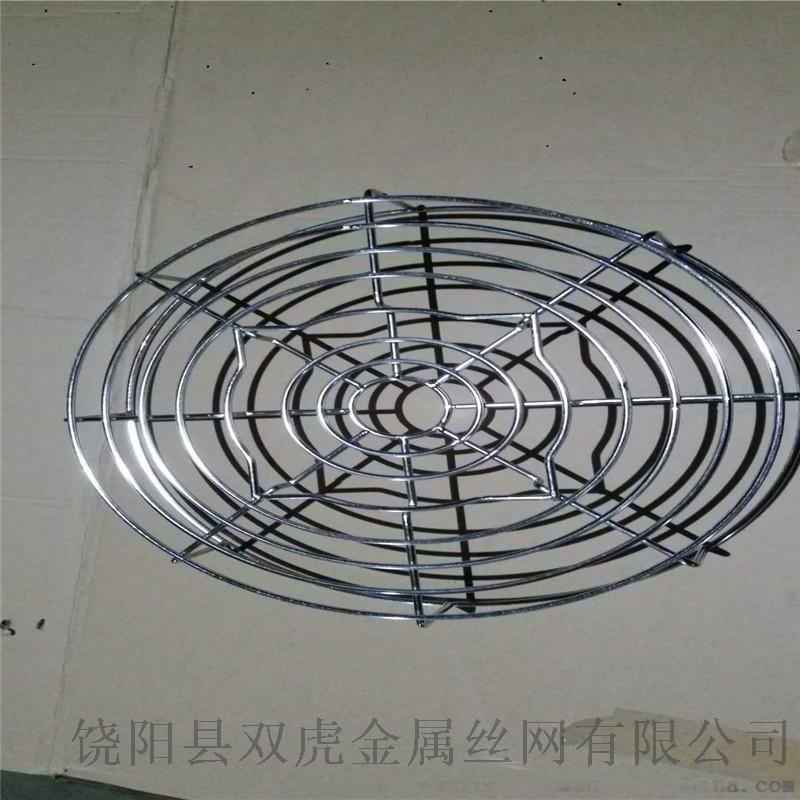 机械风机网罩 船用风机罩防护罩 空调防护罩787543082