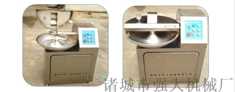 不锈钢打肉泥机器 效率高60366592