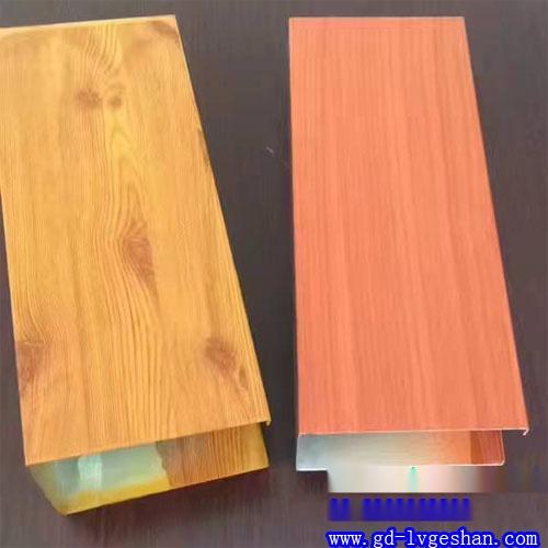 木纹U型铝方通 木纹铝方通吊顶 铝方通包梁.jpg